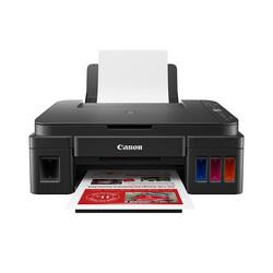 CANON - Canon Çok Fonksiyonlu Yazıcı G2415 Tanklı USB