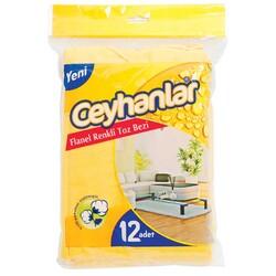 CEYHANLAR - Ceyhanlar Flanel Toz Bezi 35x45 12 li TBG006