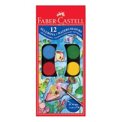 FABER CASTELL - Faber Castell Sulu Boya Büyük Boy 12 Renk 5292 125012