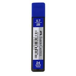 FABER CASTELL - Faber Castell Super Fine Min 2B 0.7 75mm 5090127720000