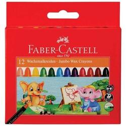 FABER CASTELL - Faber Castell Süper Yıkanabilir Mum Boya 12 Renk